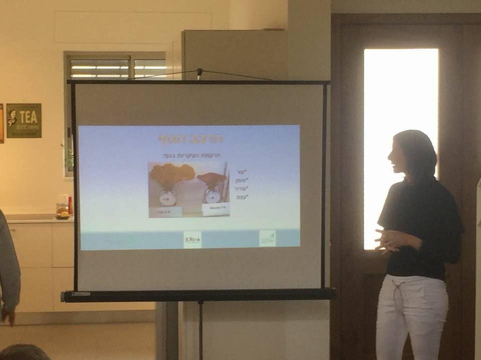 הרצאה בנושא תזונת ספורט